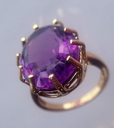 Gold-plated women's ring - Set with 15.00 ct amethyst - Vintage