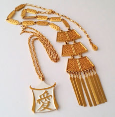 Crown TRIFARI and Coro Gold Plated Necklaces