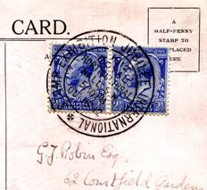 Great Britain 1912 - King George V - Royal Cypher issue First Day Cover,Stanley Gibbons 371
