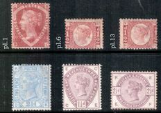Great Britain Queen Victoria - a small selection.