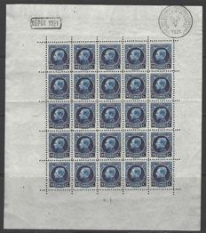 Belgium 1921 - OBP no. F187 Albert I small type Montenez 50c blue in folded sheetlet of 25 with plate number 4 and postmarks 27 V 1921 and DEPOT 1921
