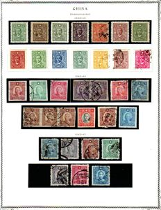 China 1942/1946 - Collection on Scott Pages