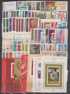 Soviet Union 1970/1991 - Collection of  22 full year sets