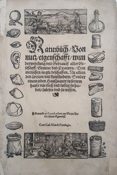 Konrad Megenberg (1309-1374) reprint by Christian Egenolf - Title page from a rare edition of The Book of Nature by Megenberg - 14th century, reprint 16th century