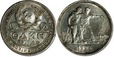 USSR – 1 Ruble 1924 – silver.