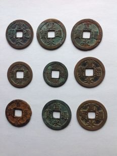 Japan - Lot with 9 Japanese AE cast coins from around 1600, including 1 FE and other coins with mint marks. .