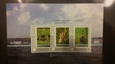The Netherlands 2011/2017 - Collection of fair stamps: 93 sheets with personalised stamps