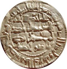 Spain - Independent Emirate of Cordoba - al-Hakam I, dirham in silver (2.72 g,  26 mm). Minted in Al-Andalus (current city of Cordoba in Andalusia), in the year 201 A. H. (817 A. D.)