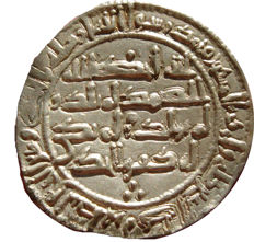 Spain - Emirate of Cordoba - al-Hakam I, silver dirham (2.74 g, 25 mm) struck in Al-Andalus - Cordoba, in the year 811 A. D. (196 A. H.)