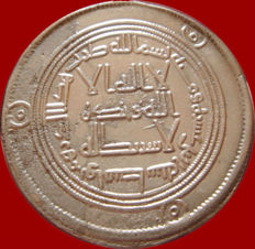 Ancient East - Umayyad Caliphate of Damascus. Hisham silver dirham minted in Wasit (near actual Kut, Iraq) in the year 112 A.H. (731 A.D.)