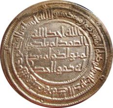 Ancient East - Umayyad Caliphate of Damascus. Al-Walid I silver dirham minted in Wasit in the year 94 A.H. (713 A.D.)