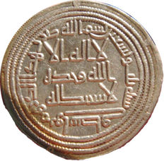 Ancient East - Umayyad Caliphate of Damascus. Al-Walid I silver dirham minted in Wasit in the year 93 A.H. (713 A.D.)