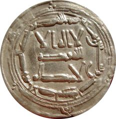 Spain - Independent Emirate of Córdoba - Abd al-Rahman I, silver dirham (2.56 g.  28 mm). Minted in Al-Andalus (current city of Cordoba in Andalusia), in the year 154 A. H. (771 A. D.)