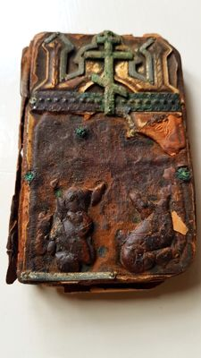 Antique Russian Orthodox Bible - c. 1850