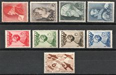 The Netherlands 1935 – Complete Year – NVPH 274/277, 278 and 279/282