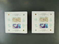 Cyprus blocks  – Block 24A+B  500 pieces each in original packaging for a total of 1000 blocks