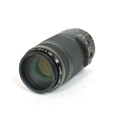 Canon EF 70-300/4.0-5.6 IS USM