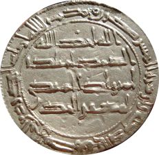 Spain - Independent Emirate of Cordoba - Abd Al-Rahman I, silver dirham (2.68 g. 27 mm.) minted in al-Andalus (current city of Cordoba in Andalusia), in the year 156 A. H. (773 a. C.)