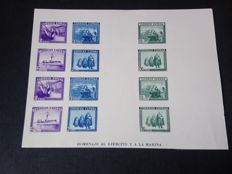 Spain 1938 - Tribute to the army and the marine Lack of orange and brown colours variety - Edifil 850P