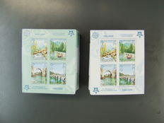 Serbia blocks  – Block 13A+B 500 pieces each in original packaging for a total of blocks