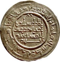 Spain - Caliphate of Cordoba – Sulayman, silver dirham (2.80 g, 25 mm) struck in al-Andalus (current city of Cordoba in Andalusia) in the year 400 A. H. (The year 1010 in our calendar)
