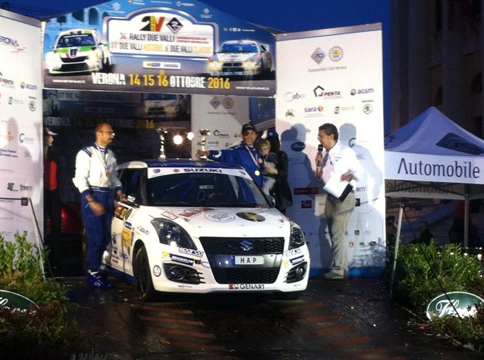 Suzuki - Swift R1 Nazionale Rally - 2014