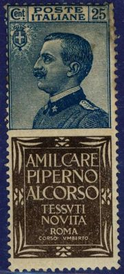 Kingdom of Italy, 1924-1925 - Piperno Advertising 25 Cent stamps  - Sassone  No.  6
