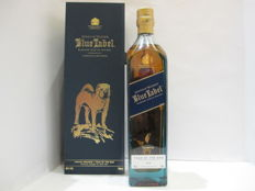 Johnnie Walker Blue Label Year of the Zodiac Dog Collection - 2018 Limited Edition