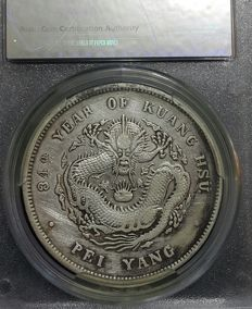 China, Chihli - Dollar Year 34 (1908) - Kuang-hsü - silver