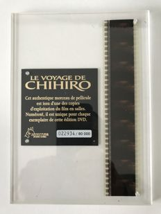 Piece of film numbered from the film, Le Voyage De Chihiro - 2004 - In France