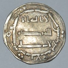 Islamic - Abbasid Caliphate, temp. Al Mahdi المهدي . AR Dirhem, Madinat al-Salam (Baghdad) mint. Dated 149,