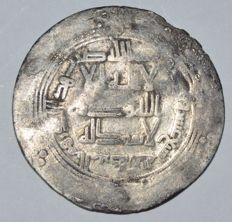 Early Islamic Umayyad Caliphate . Yazid II ibn Abd al-Malik AR Silver dirham minted in Mubaraka ( Afghanistan ) the year 119h (AD 728) Scarce