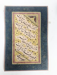 Rare Mughal Persian Islamic Manuscript poem by Mir 'Ali al-Soltani - India - 16th century