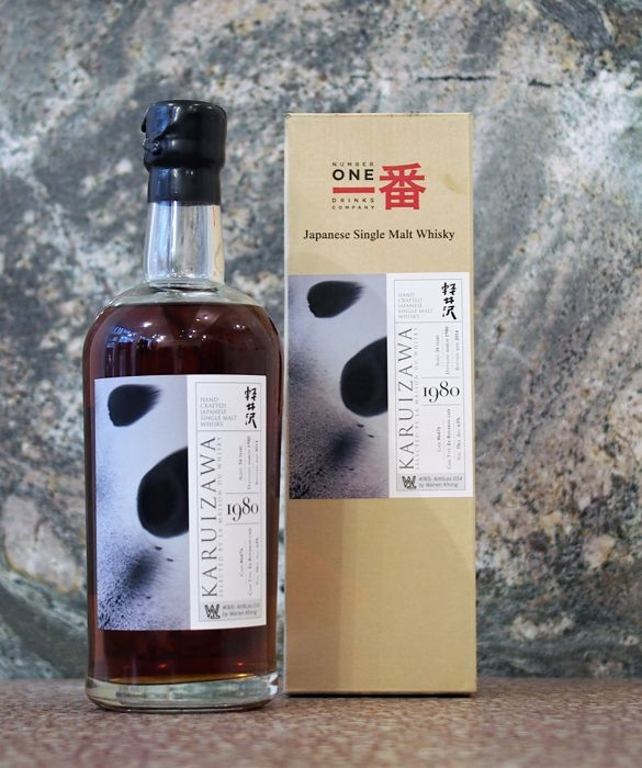 Karuizawa 1980 - Artifices Serie - 34 years old