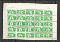 France - 6 complete sheets of stamps from the French colonies for aid to combatants