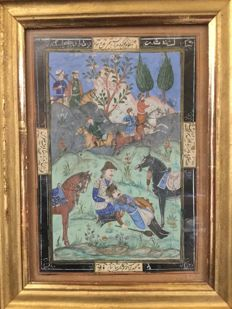 Persian (Iran) miniature framed under Glass – Iran – second half of the 20th century
