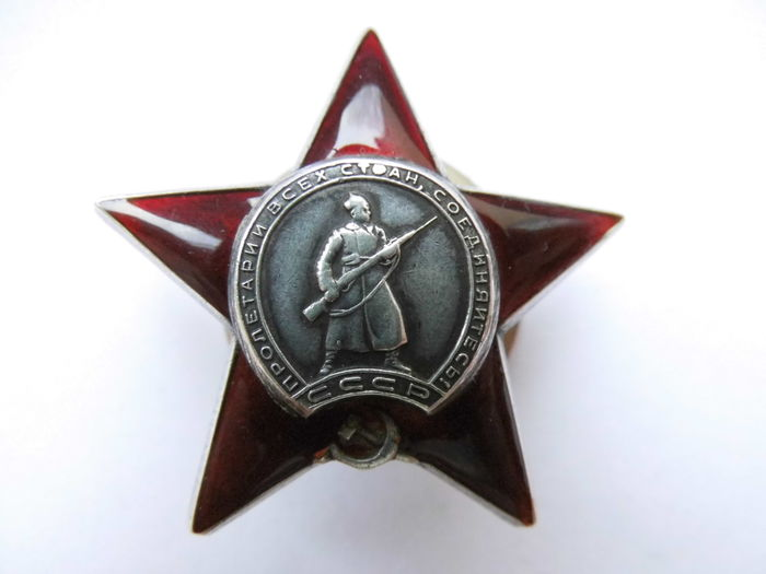 Russia/USSR, Second World War - Order of the Red Star - silver