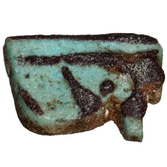An Egyptian Faience Colored Eye Of Horus L: 1,2cm