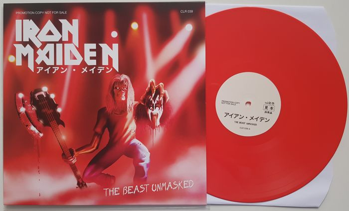 "A Lot 3 LPs colored vinyl  Iron Maiden  ""A Blackout With Eddie"",""No Sleep For The Beast"", ""The Beast Unmasked"""