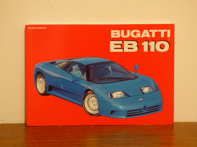 Bugatti EB 110 presentation brochure  - 71 page- March 1992
