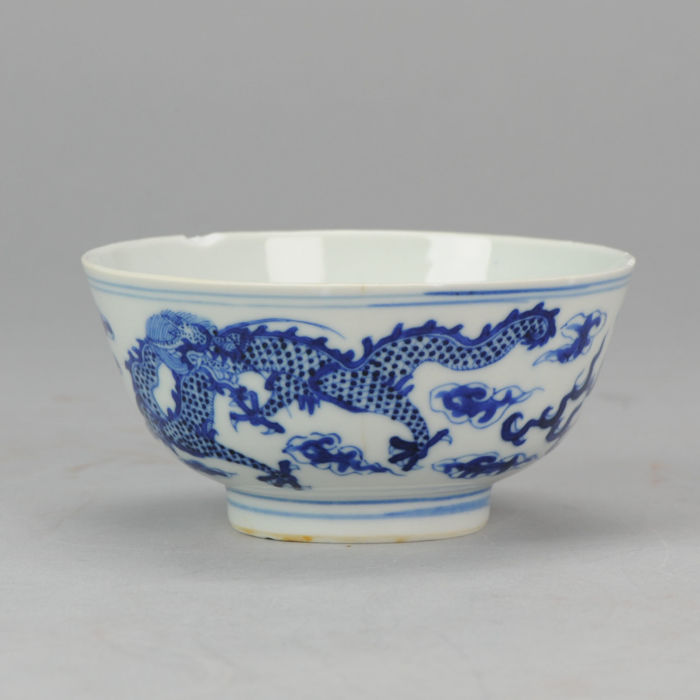 Porcelain Bowl with MArked Base Vietnamese market  - China / Chinese  - Late Qing Dynasty