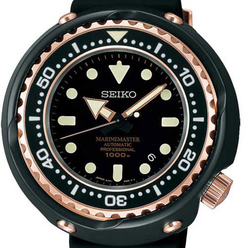 SEIKO- PROSPEX Marinemaster-very Rare-Limited edition 1000 pieces-2018-unworn