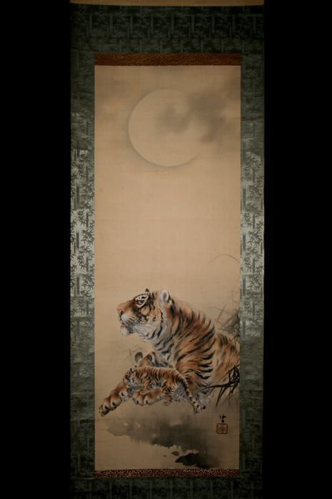 "Scroll painting ""Mother tiger and cub under a full moon"" signed and seal Aoki Seiko - Japan - early 20th century"