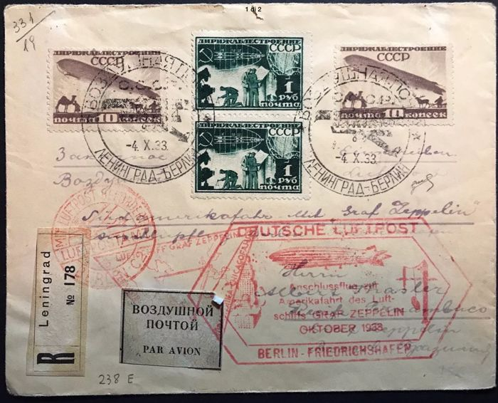 Russia 1933 - Zeppelin Post - registered letter from Leningrad to Pernambuco with pairs Mi401 and Mi403