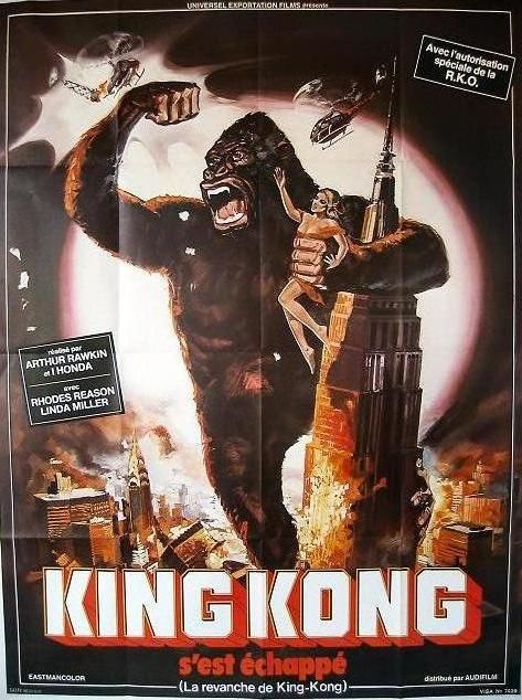King Kong escapes (Ishiro Honda, 1967) - 1975