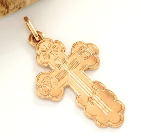 14kt Rose Gold Eastern Orthodox Cross Pendant