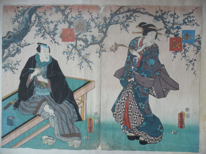 "Original woodblock print diptych by Utagawa Kunisada (1786-1865) - ""Sanjin and Waka"" - Japan - 1857"
