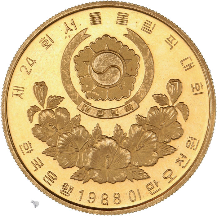 South Korea - 25000 Won 1988 Olympiad Seoul - Gold