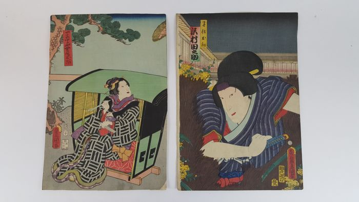 Two original woodblock prints by Utagawa Kunisada (1786-1865) - 'Oichi of the Ichimonjiya' and 'Actor Sawamura Tanosuke as the servant Ohatsu' - Japan - 1857 and 1862