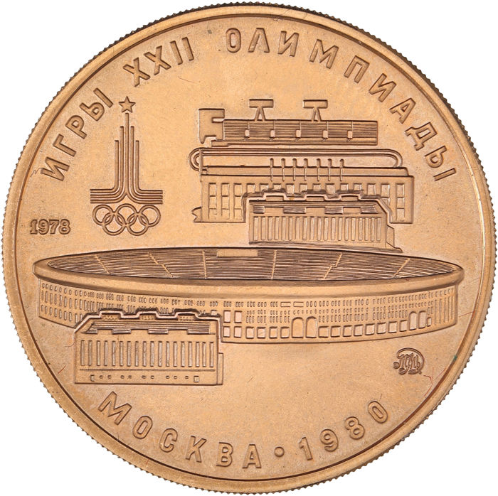 Rusland - 100 Roubles 1978 'Moscow Olympic Games 1980' - Goud